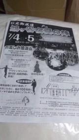 707e3582.jpg