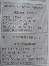 a97449e9.jpg
