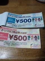 c890109b.jpg