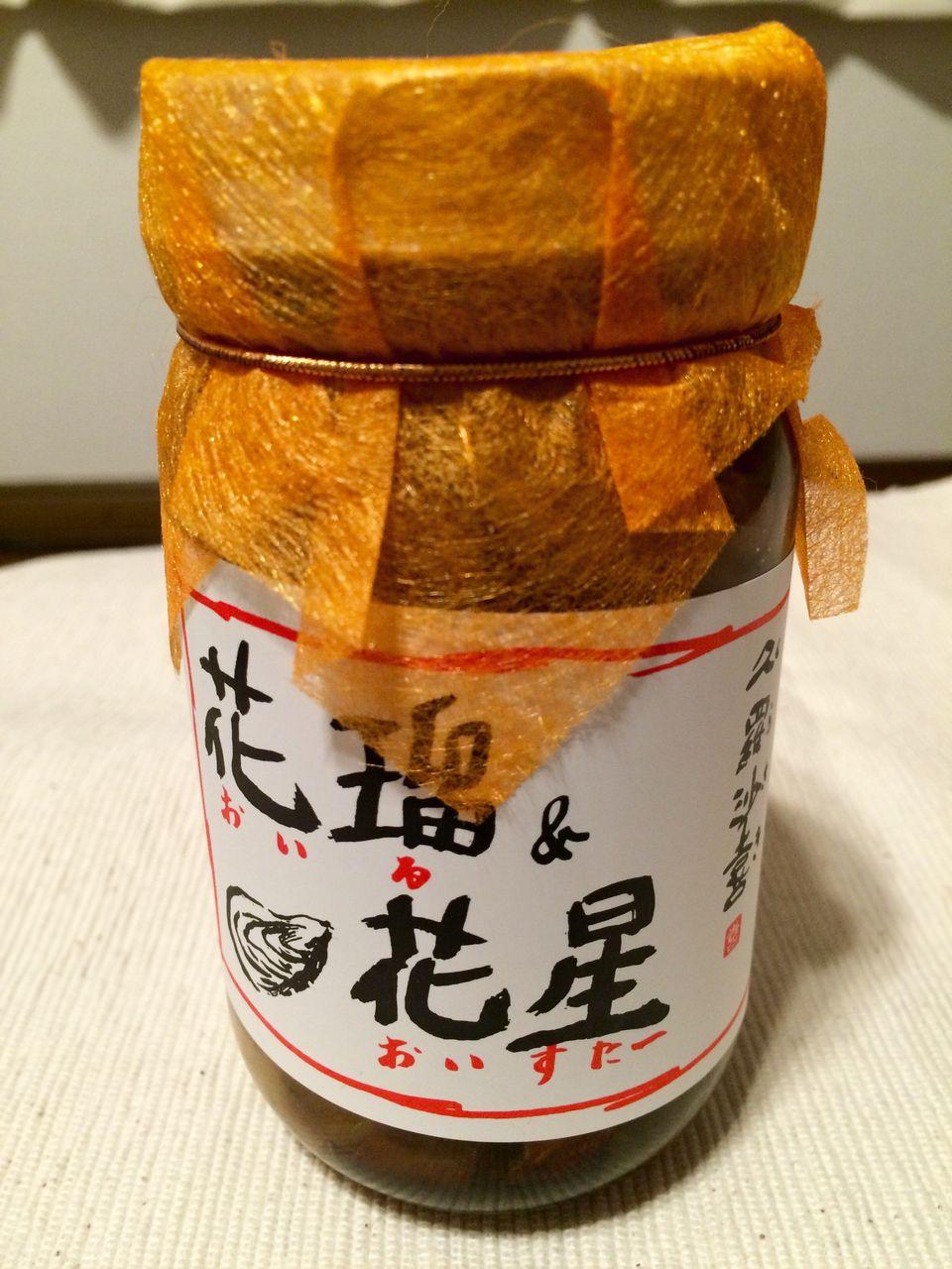 の オイル 漬け 牡蠣 牡蠣のオイル漬けの作り方と活用方法おすすめ10選