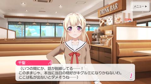 Screenshot_20181219-004842
