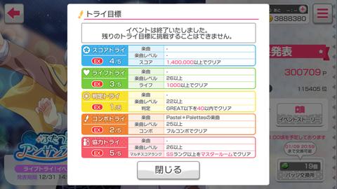 Screenshot_20181231-081824