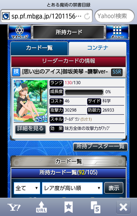 screenshotshare_20140916_013017