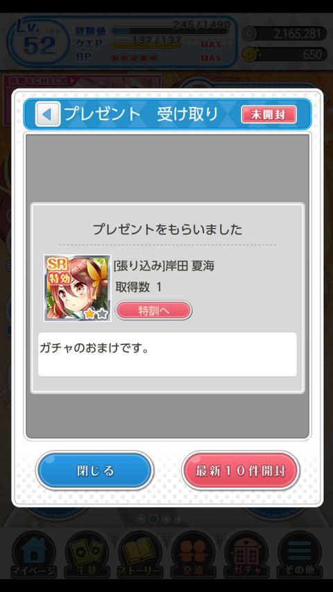 screenshotshare_20160411_015911