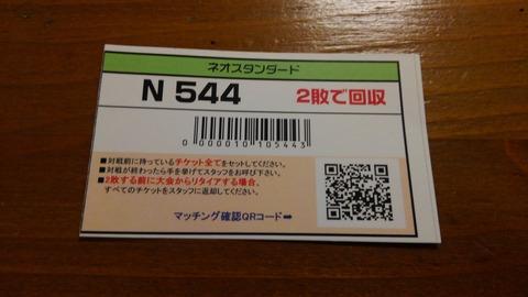 KIMG0493