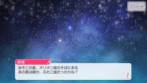 Screenshot_20181230-230153