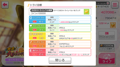 Screenshot_20180329-203549