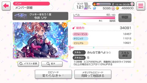 Screenshot_20180526-011318