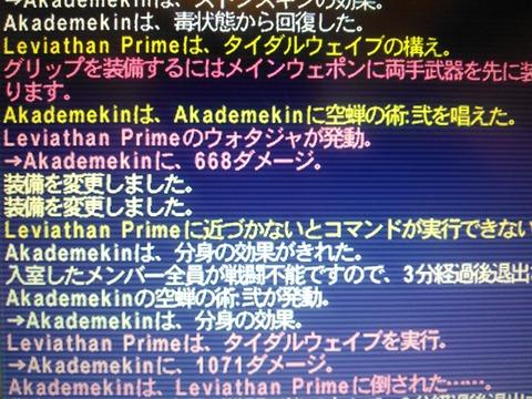 KIMG0330