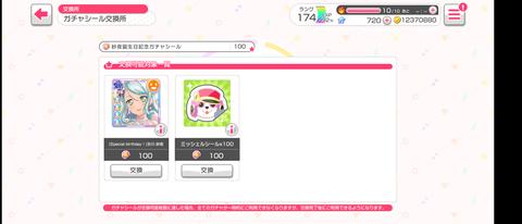 Screenshot_20210323-001856