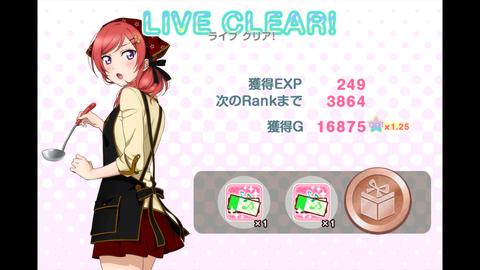 screenshotshare_20150728_133948