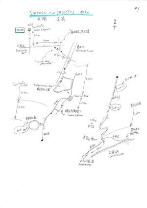 Route maps 003_ページ_1