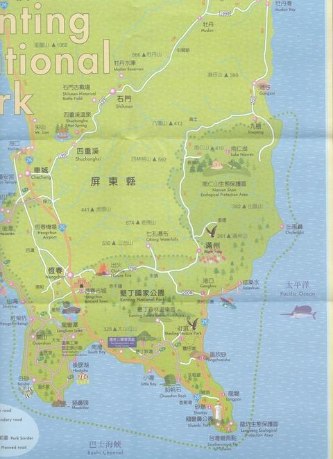 Kanting Map2