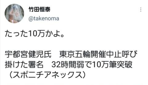 スクリーンショット 2021-05-10 14.00.30