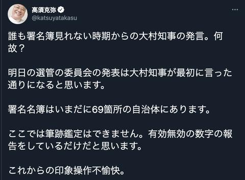 スクリーンショット 2021-01-31 22.43.53