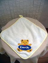 051101-towel