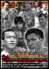 DEMOLITION_front_outline