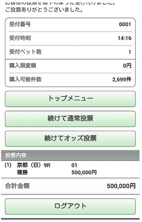 ハロン2505
