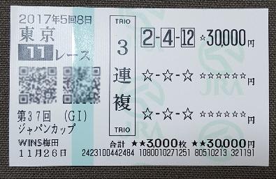 ハロン4541