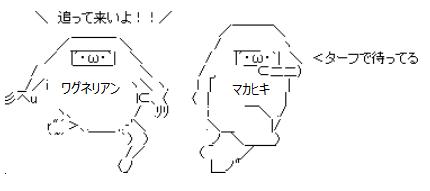 ハロン8466