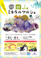 img-2019okayama