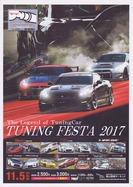 tuning festa 2017