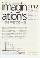 imagination's