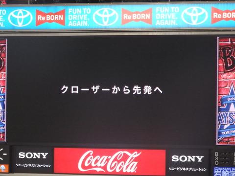 PA026688
