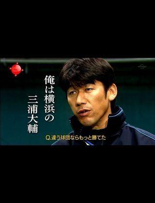 http://livedoor.blogimg.jp/dena2013/imgs/5/7/57d0105d.jpg