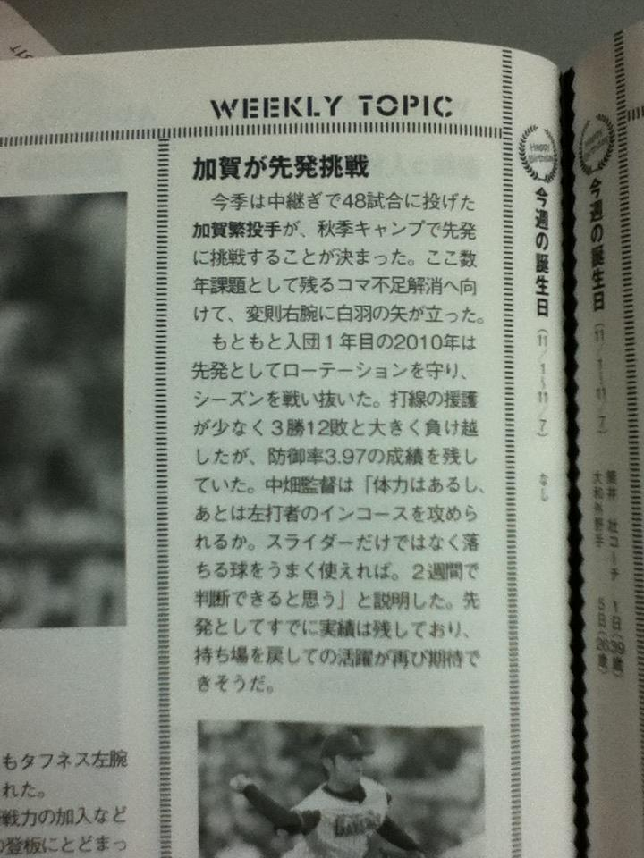 http://livedoor.blogimg.jp/dena2013/imgs/8/c/8c33c85d.jpg