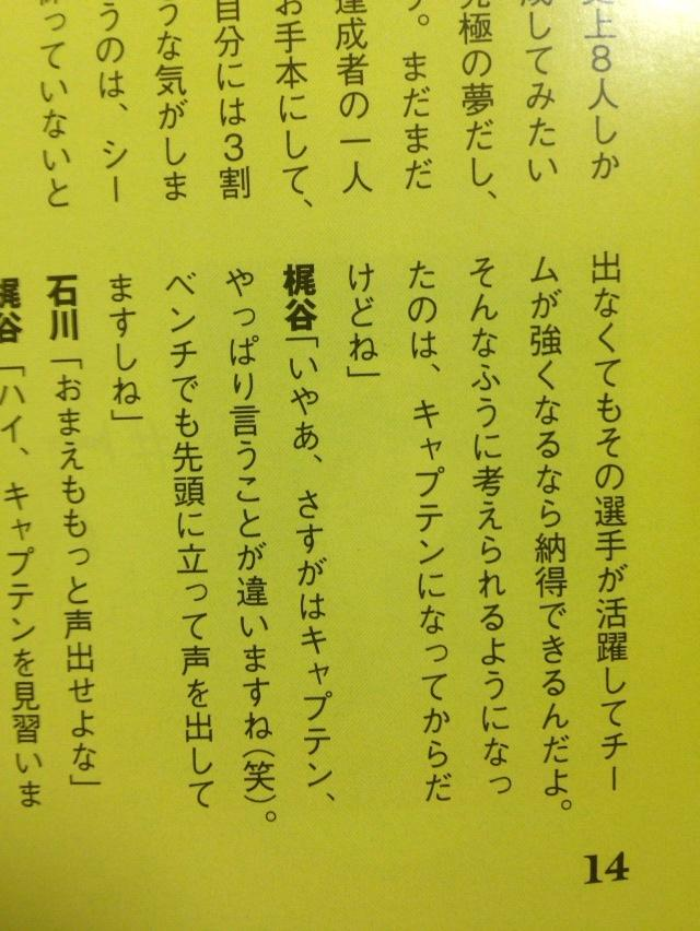 https://livedoor.blogimg.jp/dena2013/imgs/b/a/bae8053b.jpg