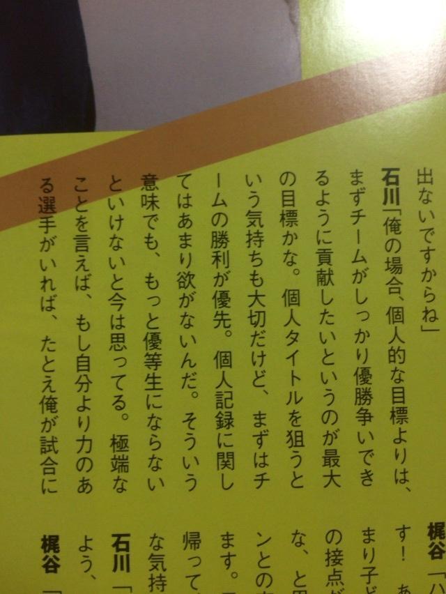 https://livedoor.blogimg.jp/dena2013/imgs/e/5/e5fb7695.jpg