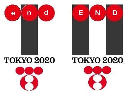 tokyo 2020 end