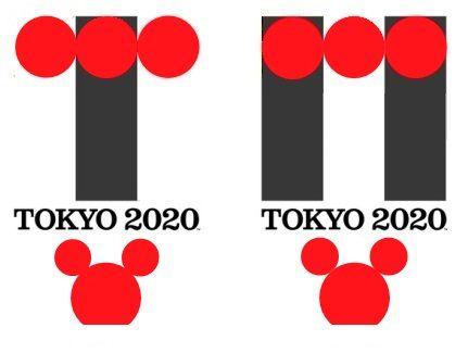 tokyo 2020  9-2