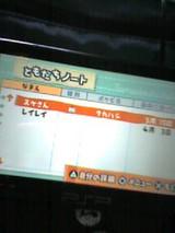 a32090b9.jpg