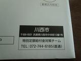 s-CIMG9806