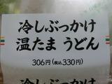 s-CIMG9758