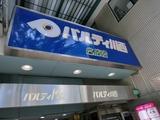 s-CIMG9748