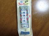 s-CIMG2900
