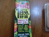 s-CIMG7503