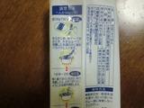 s-CIMG2901