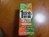 s-CIMG9798