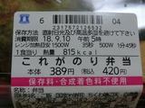 s-CIMG9791