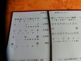 s-CIMG6598