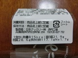 s-CIMG9795