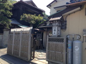 hujinoya