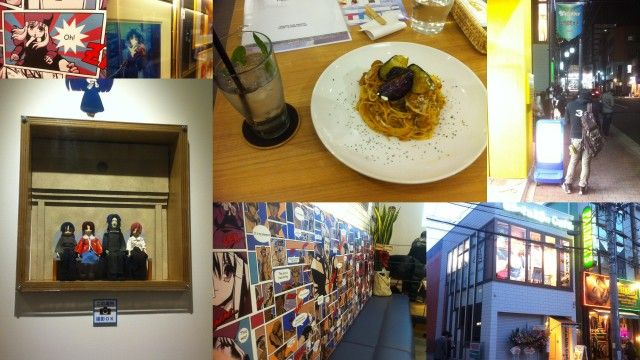 ufoテーブルcafe2014-04-08 IXY30