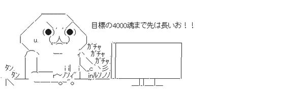 99魂シクレはやくきてくれ!!