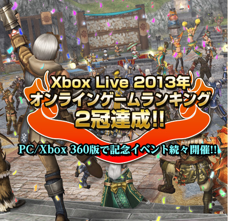 Xbox2冠