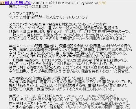Screenshot_2020-05-20-14-17-54